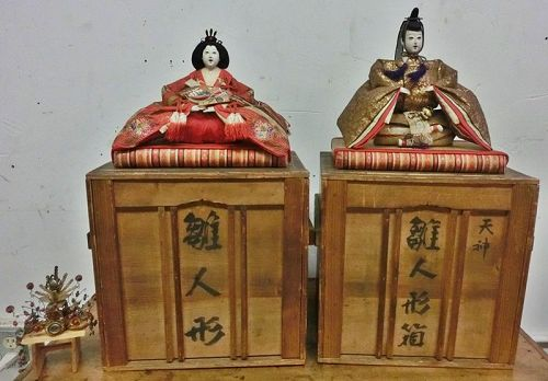 Antique Japanese Pair Meiji Period C.1890 Hina Dolls Emperor/Empress