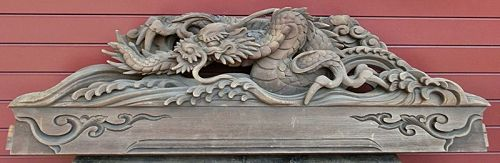 Antique Japanese Buddhist Temple Dragon Carving C.1900