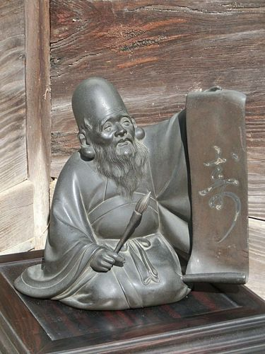 Antique Japanese Bronze Scholar Signed Shorou
