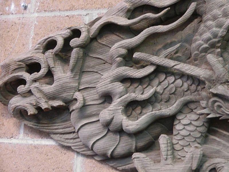 Antique Japanese Early Edo Zen Temple Dragon  Carving C. 1690