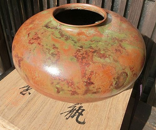 Contemporary Japanese Bronze  Vase by National Living Treasure
