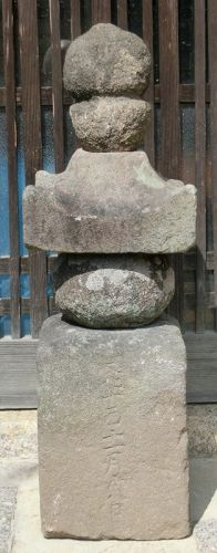 Antique Japanese Gorinto 5-tiered Granite Stupa Dated Edo Period