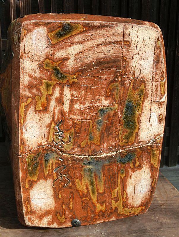 Japanese Ceramic  Oribe  Vase By Shigetaka Kato c. 1927-2013