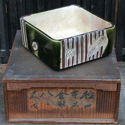 Antique Japanese Oribe Ceramic Dish