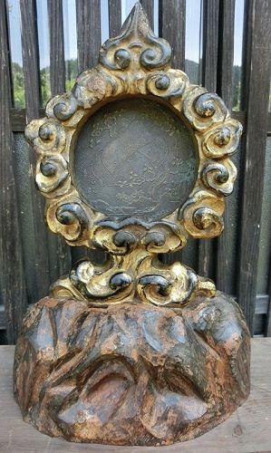 Antique Japanese Gold Lacquer Inner Shrine Mirror C.1900