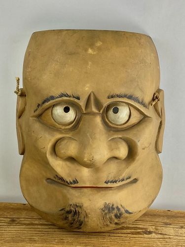 Antique Japanese Large Carved Wood Gagaku Mask