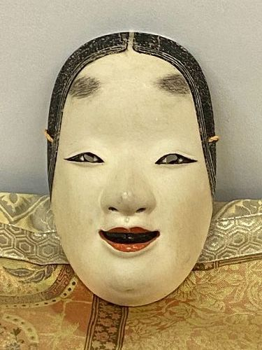 Antique Japanese Small Noh Mask