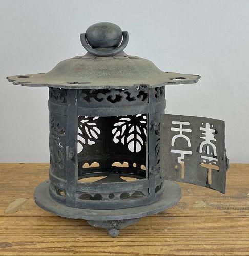 Antique Japanese Bronze Hanging Lantern C.1930