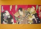 Antique Kunichika Original Woodblock Tryptich c.1874