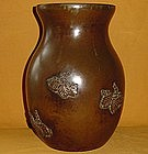 Unusual Bronze Antique Japanese Flower Vase c.1895