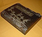 Fabulous Lacquered Meiji Period Writing Box c.1875