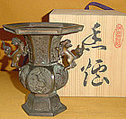 Antique Japanese Zen Temple Bronze Flower Vase c.1865