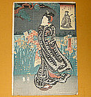 Antique Japanese Kuneyoshi Geisha Queen Woodblock