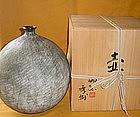 Signed Nishima Hideki Art Deco Ceramic Vase c.1988