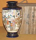 Antique Japanese Satsuma Vase, Taisho Period c.1920
