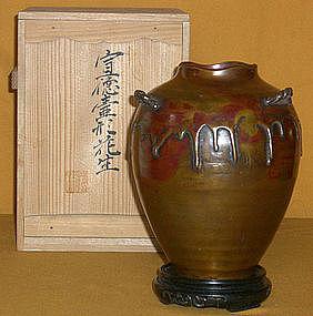 Japanese Antique Taisho Period C.1915 Bronze  Vase