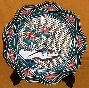 Japanese Contemporary Signed Mitsui III Kutani Plate