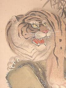 Japanese Antique Kamura Yokoku Tiger Scroll c.1935