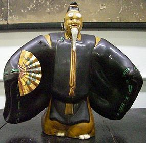 Regal Antique Japanese Kutani  Noh Dancer, Signed