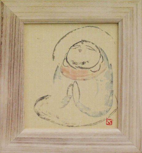 Zenga Jizo (Bodhisattva of charity) by Sadamitsu Sugimoto