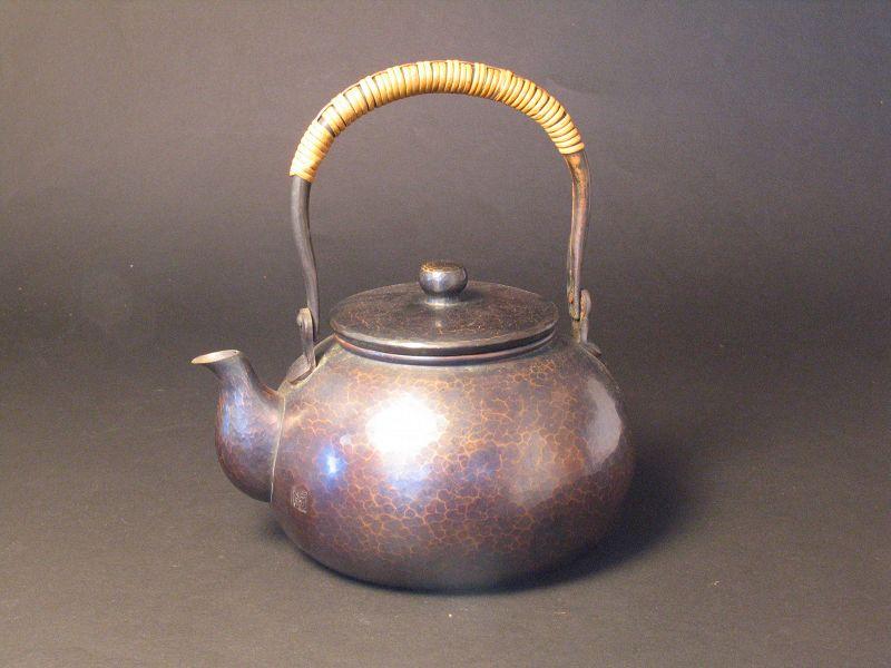 Vintage Japanese copper kettle GYOKUSENDO