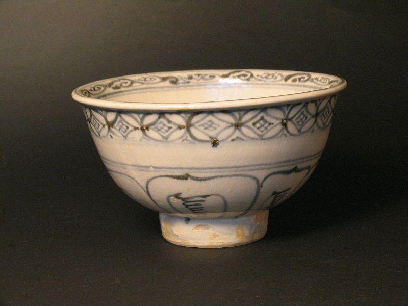 15th.Century Annan(Vietnamese) Blue & White 「福」Bowl