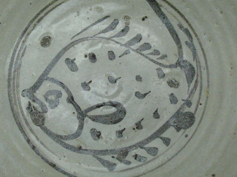 "15th century Thai Sukhothai kiln ""Shallow bowl painted active fish"""