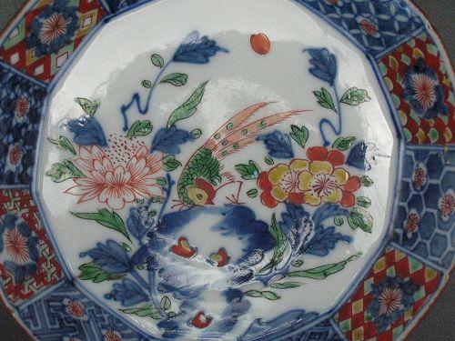 "17th century Japan Ko-Kutani ""Nanjing type"" plates 5 pieces"