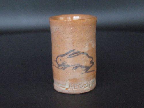 Painted Karatsu sake cup by Dohei Fujinoki popular artist Karatsu ware