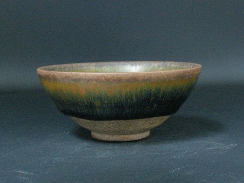 "12~13th century Song dynasty original Jianyao ""Hare's Fur"" small bowl"