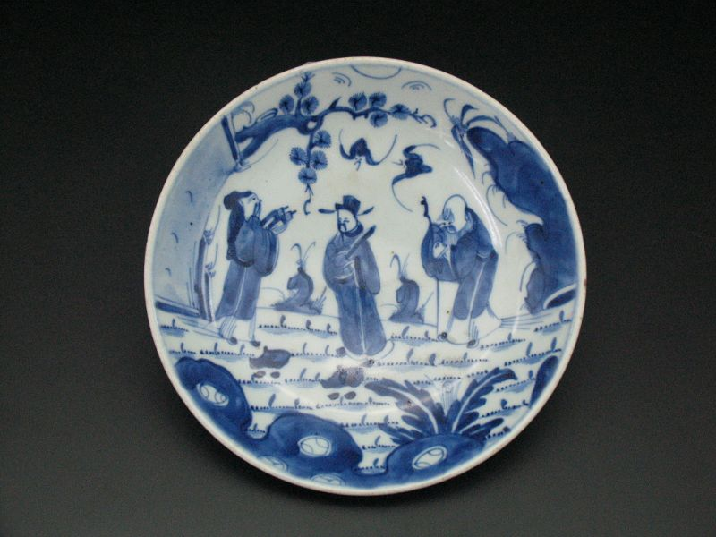 18th century Qing Kangxi Blue & white Flushou picture plate