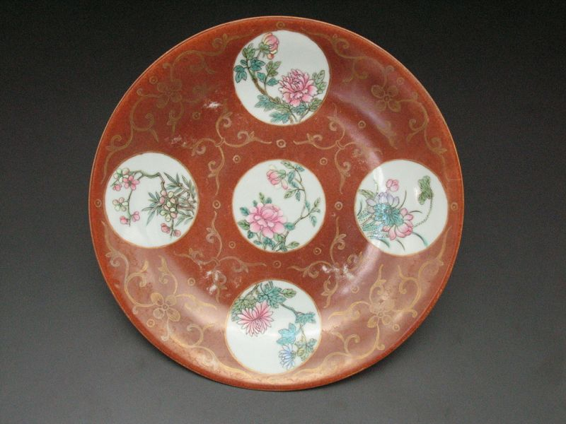 18th century Qing Qianlong(乾�� Famille rose(�彩) flower pattern plate
