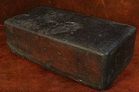 Rare 18th Century Korean Animal Hide Box