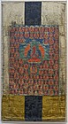 17th Century Tibetan Amitabha Thangka