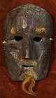 Nepalese Bearded Mask from the Humla Region