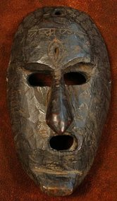 Nepalese Magar Tribe Mask with a Vulva and Inscription