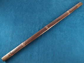 One-Of-A-Kind Chilseong Changpogeom 18th Century Sword