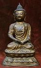 Qing Dynasty Gilded Bronze Buddha