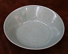 12th Century Pure Celadon Bowl with Perfect Color