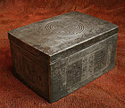 Silver Inlaid Iron Tobacco Container