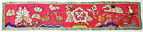 Rare Embroidered Korean Antique Child's First Birthday Belt