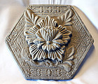 Rare and Creatively Designed Lotus Blossom Wall Tile