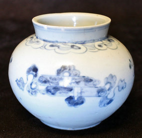 Blue and White Porcelain Jar, Korean Royal Bunwon Kiln