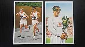 Rare Pair of Olympic Hero Sohn Kee Chung Trading Cards