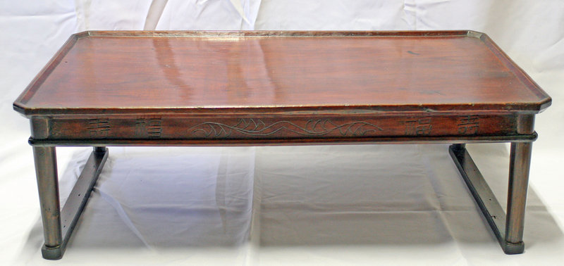 Rare Type of Korean Antique Dining Table w/Calligraphy