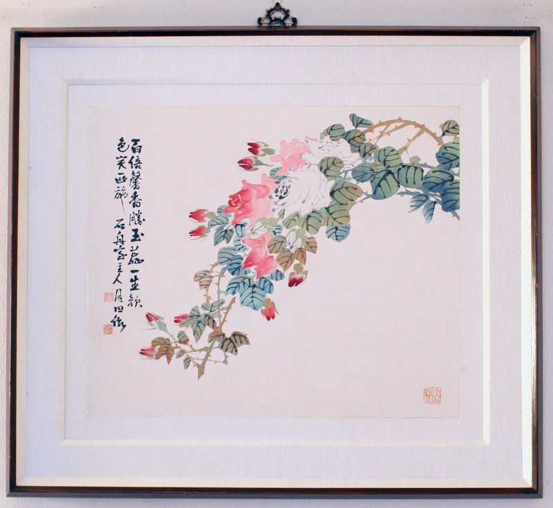 Chang Woo Sung aka Weoljeon (1912-2005) Poem and Painting of Roses