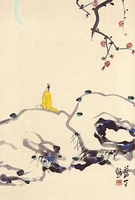 Park No Soo 1927-2013 Painting of Scholar Under Moonlit Plum Blossoms