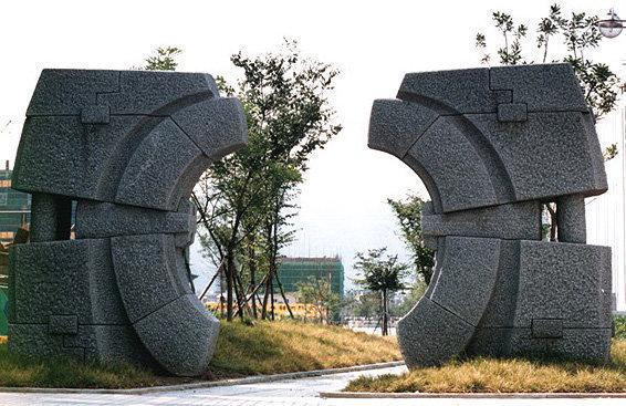 Shin Eun Sook Bronze Sculpture with Granite Base