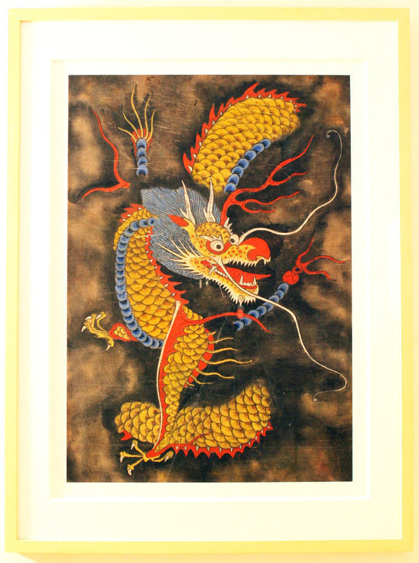 Antique Korean Dragon Painting Exploding with Life and Personality