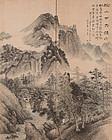 Beautiful Landscape Screen Painting by Songjae Oh Neung Ju (1928-)